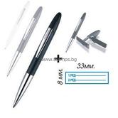 Химикалка с печат Stamp Writer