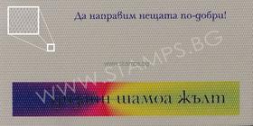 Картон за визитки Жълт шармоа