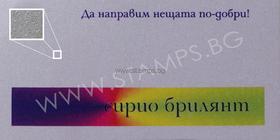 Картон за визитки