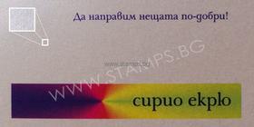 Картон за визитки Екр
