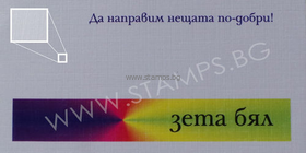 Картон за визитки Зета бял
