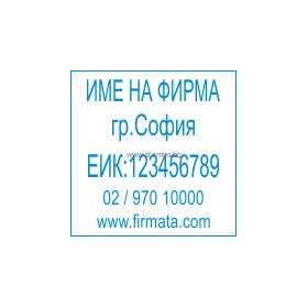 Автоматичен квадратен печати Trodat 4924  с размер на отпечатък 40 х 40 мм